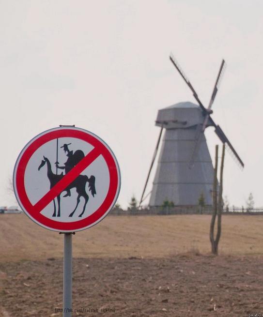 ¡No pasarán, Don Quixote!